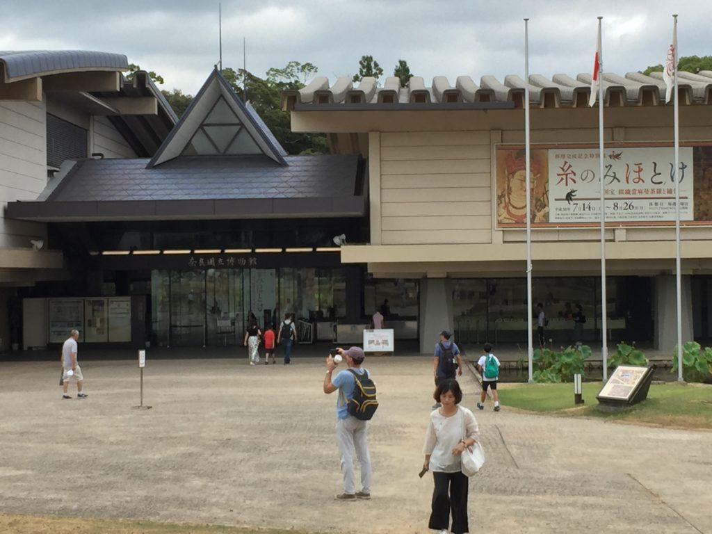 奈良公園美術館
