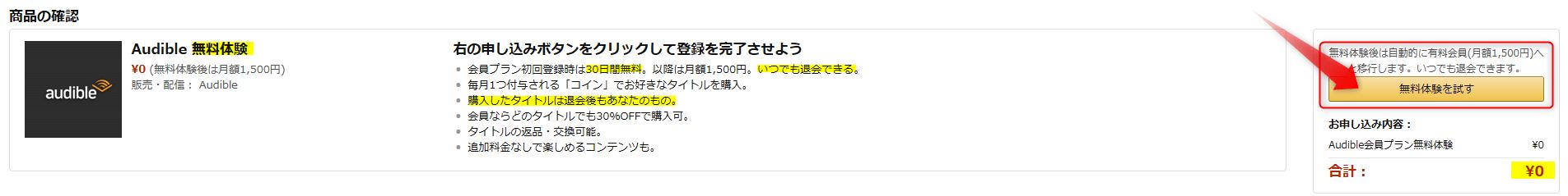 おすすめ本ランキング